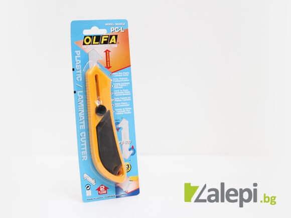 OLFA PC-L скалпел за резање плексигласа