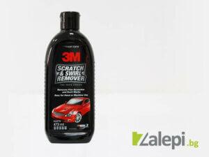 Паста за полиране на автомобилна боя – 3M Scratch and Swirl Remover