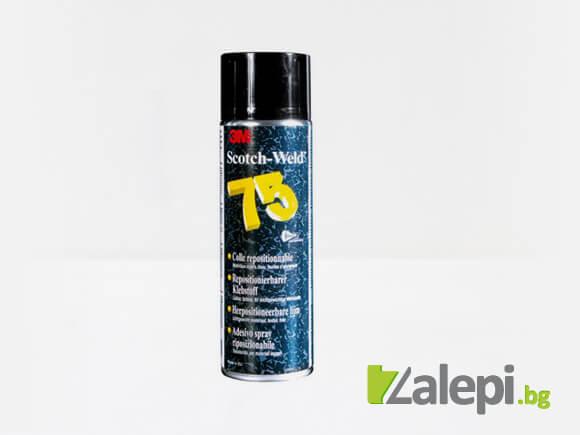3M Spray 75 - аерозолно лепило за хартия и леки материали