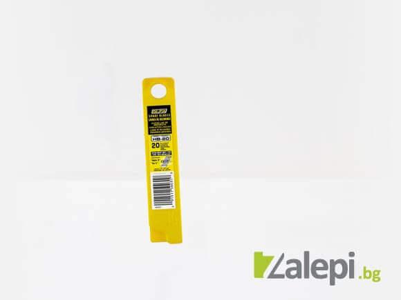 OLFA HB и HBB резервни ножићи за OLFA скалпеле 25мм
