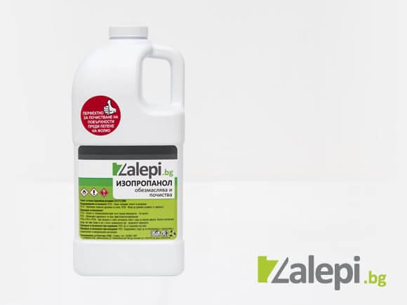 Isopropanol - cleaning chemical 2 L