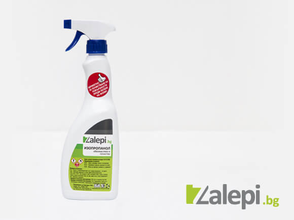 Isopropanol - cleaning chemical spray 750 ml