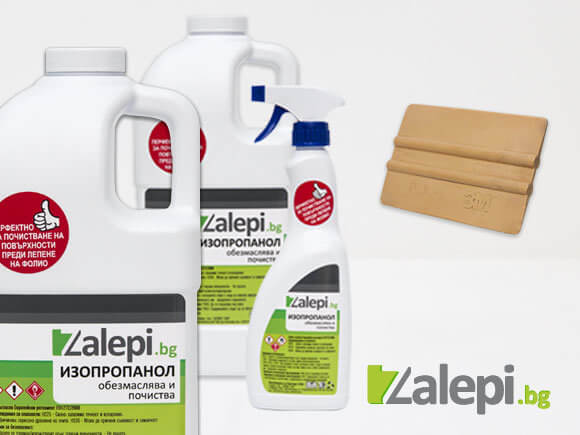 Set of cleaning liquids, zalepi.bg