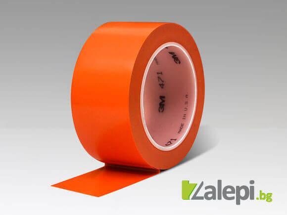 Сигнално оранжева лента за подова маркировка 3M 471