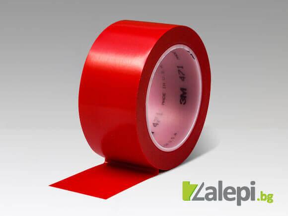 Ярко червена лента за подова маркировка във фабрики, 3M 471
