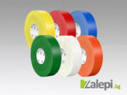 3M 971 Ultra Durable Floor Tape