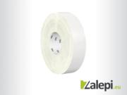 3M Ultra Durable floor tapes 971 - издръжлива маркираща лента за под, бяла